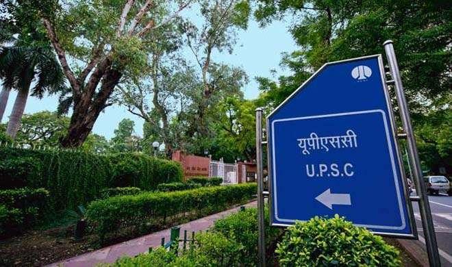 UPSC main result- India TV