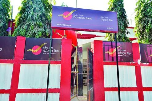 india post payments bank - India TV Paisa