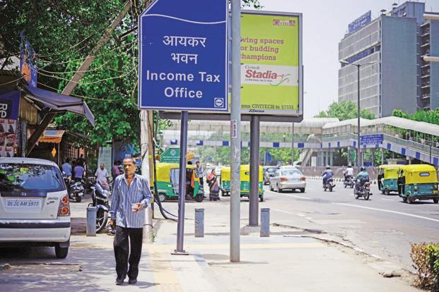 Income tax office- India TV Paisa