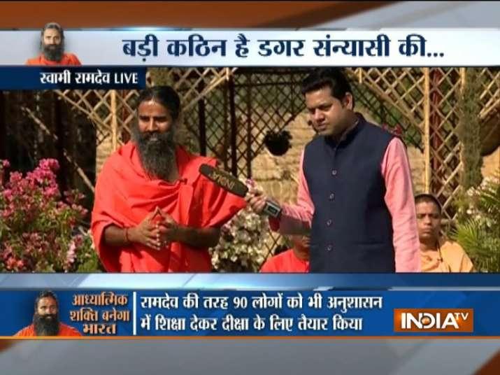 बाबा रामदेव अपने बात...- India TV Hindi