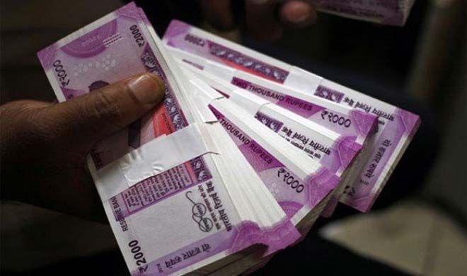 money- India TV Hindi