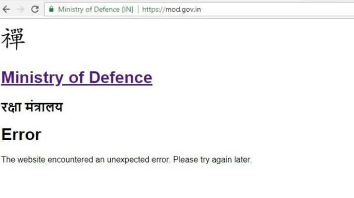 Ministry of defence website hacked, leads to error message with Chinese character- India TV