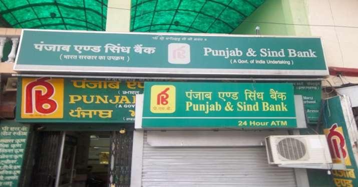 Punjab and Sindh Bank- India TV Paisa