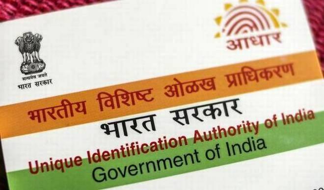 Free में बनवाएं अपने बच्चों का आधार कार्ड, जानें तरीका- India TV Paisa
