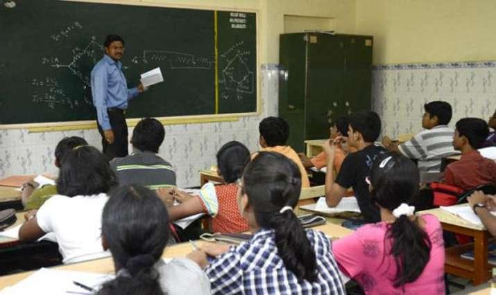 coaching classes- India TV Paisa