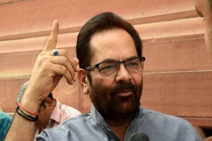 Record selection of minorities for the first time since independence: Naqvi- India TV Hindi
