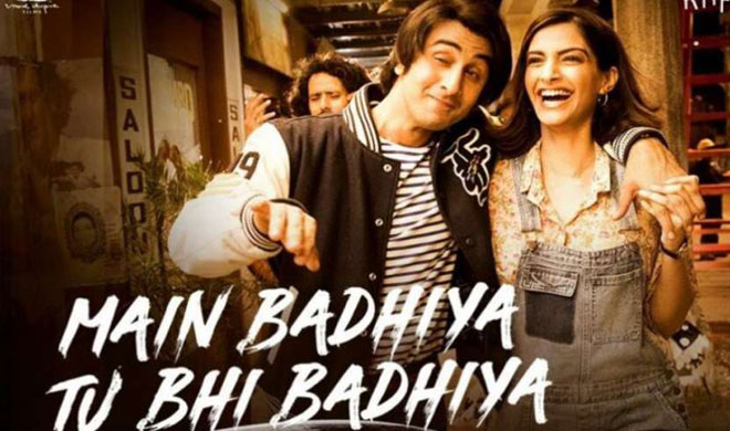 Sanju Song- India TV Hindi