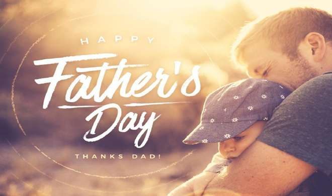 fathers day- India TV Hindi