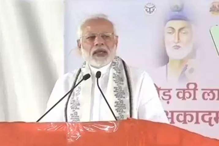 PM Narendra Modi in Maghar- India TV Hindi