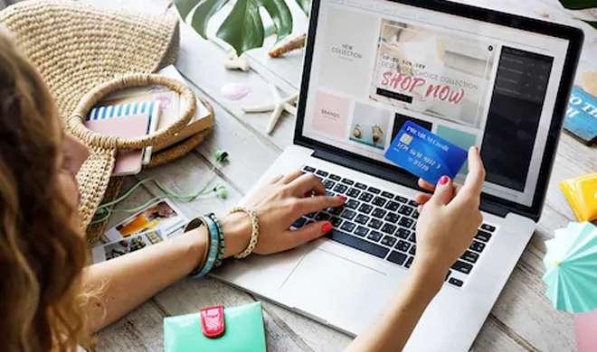 online shopping- India TV Hindi