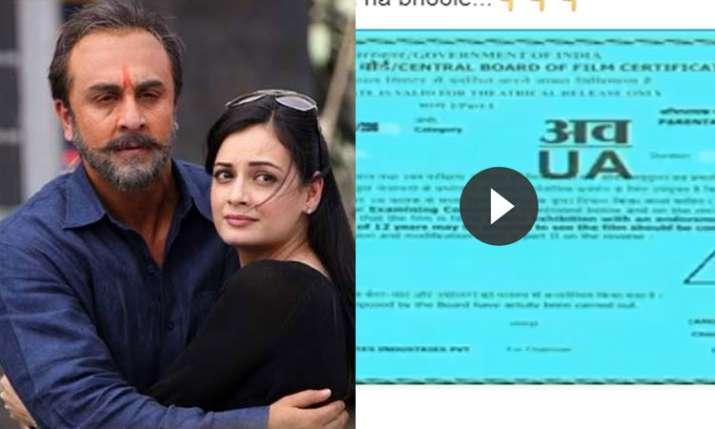 Sanju Full Movie Online Leak- India TV Hindi