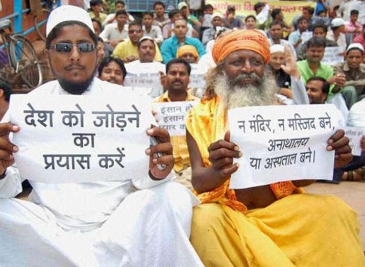 भारत में अल्पसंख्यक, minorities in india, minorities, अल्पसंख्यक- India TV