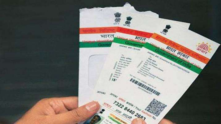 How to lock unlock aadhaar card biometrics information online uidai step by step process details । घ- India TV Paisa