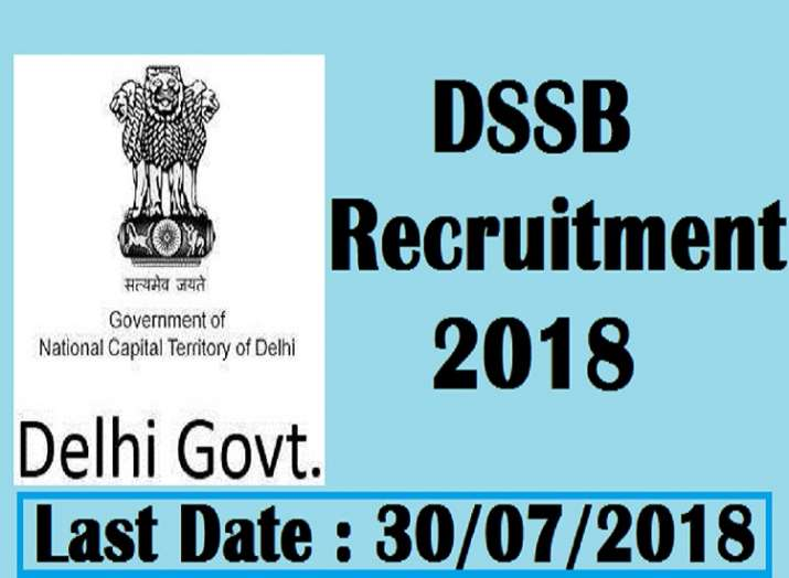DSSSB- India TV Hindi