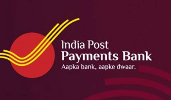 India Post Payment Bank to start operation soon with 650 branches- India TV Paisa