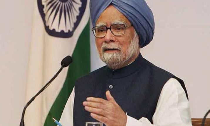 पूर्व प्रधानमंत्री...- India TV Hindi