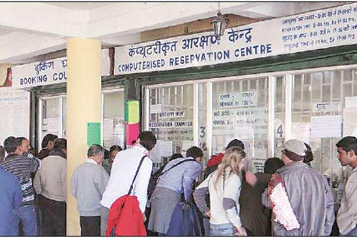 rail ticket- India TV Paisa