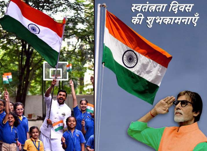 72nd Independence Day- India TV Hindi