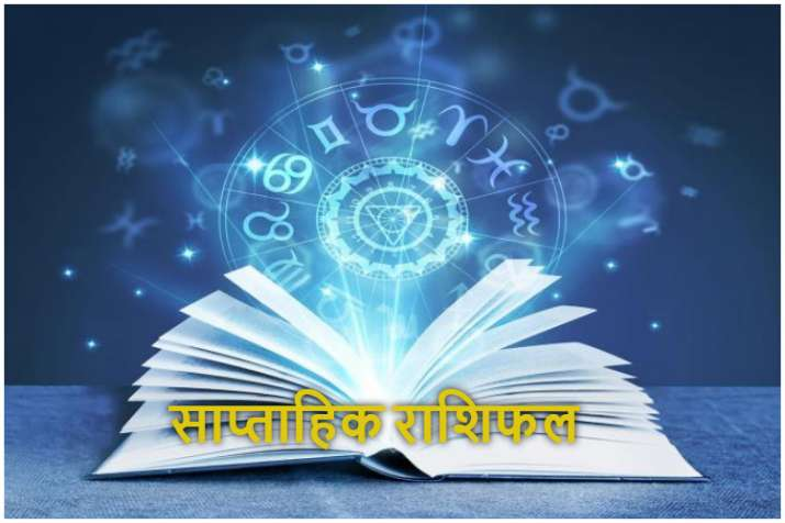 Weekly horoscope 6 to 12 august- India TV