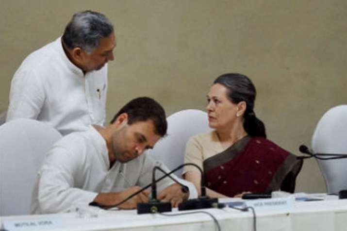 कांग्रेस नेताओं ने राहुल को आरएसएस के आयोजन में शामिल न होने का सलाह दिया: सूत्र- India TV Hindi