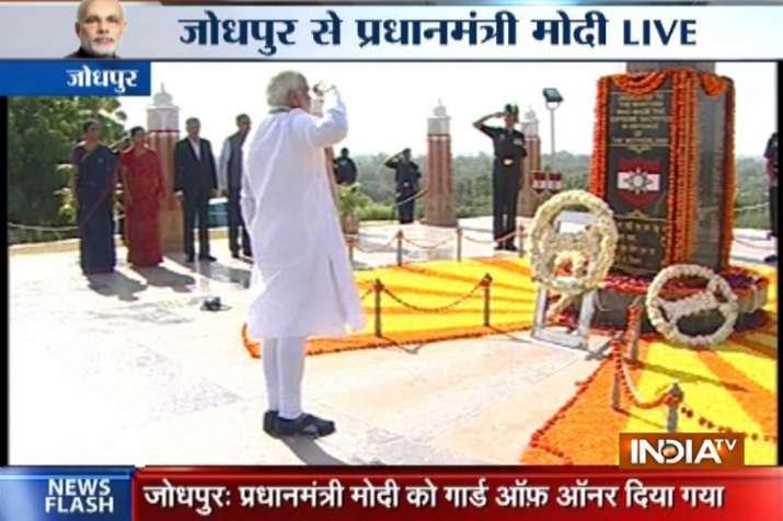 LIVE: PM मोदी का आज जोधपुर दौरा, करेंगे सर्जिकल स्ट्राइक प्रदर्शनी का उद्घाटन- India TV