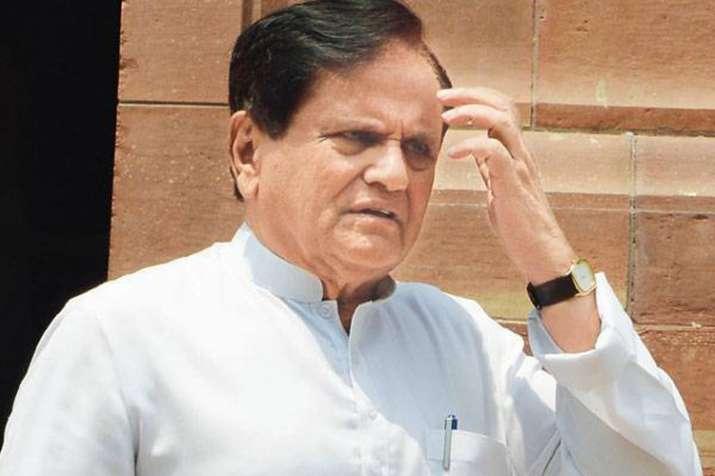 राज्यसभा में अहमद पटेल के निर्वाचन के खिलाफ याचिका पर सुनवाई करेगी अदालत - India TV