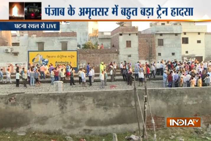 Amritsar Train Accident Latest Updates- India TV
