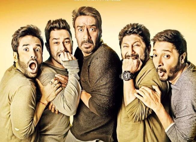 गोलमाल 5- India TV Hindi