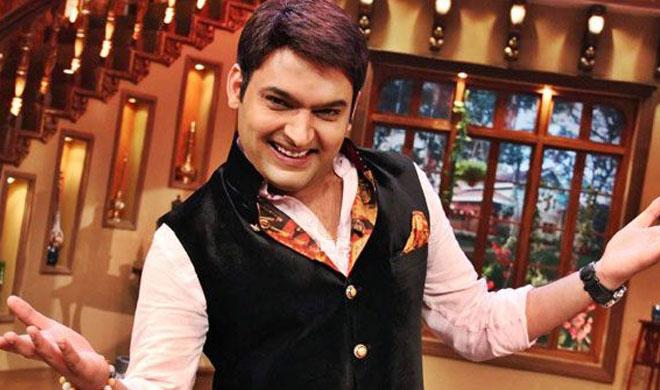 'द कपिल शर्मा शो' - India TV