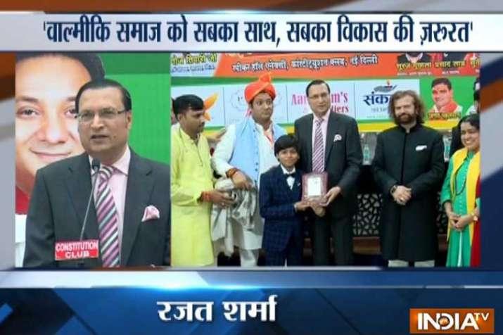 इंडिया टीवी के...- India TV Hindi