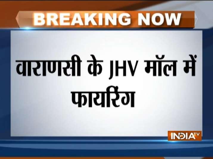 Shootout at mall in Varanasi- India TV