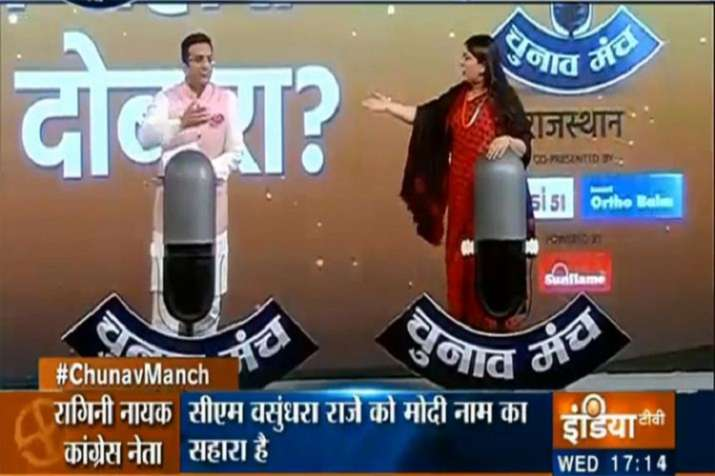 'Chunav Manch Rajasthan' में BJP...- India TV Hindi