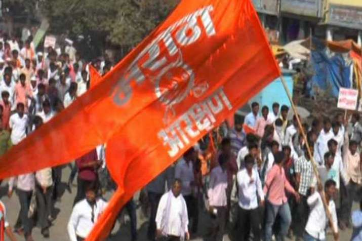 maratha reservation- India TV Hindi