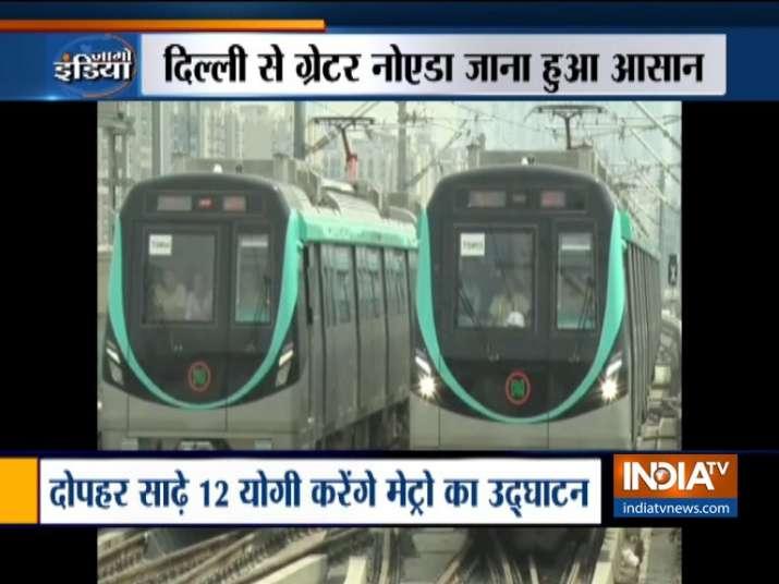 Aqua line Metro- India TV