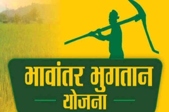 MP Government decides to scrap Bhavantar Yojana says Agriculture Minister Sachin Yadav- India TV