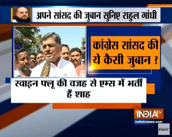 Congress leader statement on swine flu to Amit Shah- India TV
