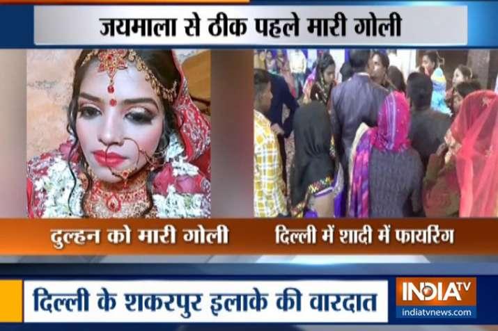 दिल्ली में दुल्हन को जयमाला के वक्त मारी गोली, बाल-बाल बची जान- India TV