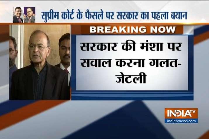 आकोल वर्मा को छुट्टी...- India TV