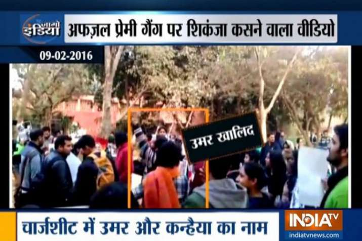 2016 JNU sedition case chargesheet video- India TV