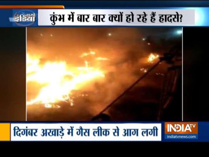 Kumbh Mela- India TV