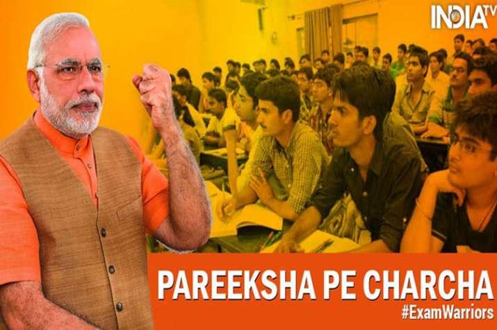 Pariksha Pe Charcha- India TV Hindi