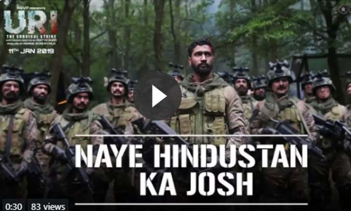 उरी- India TV