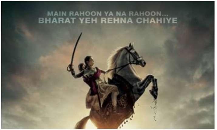 Manikarnika: the queen of jhansi- India TV Hindi
