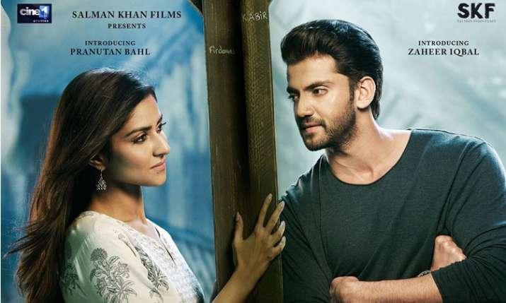 नोटबुक- India TV