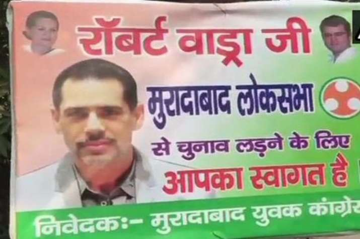 Robert Vadra Ji you are welcome to contest elections, posters seen in Moradabad- India TV Hindi