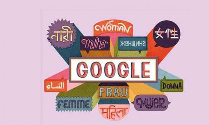 International Women's Day Google Doodle- India TV Hindi