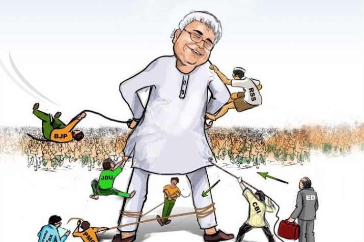 lalu prasad yadav tweet- India TV