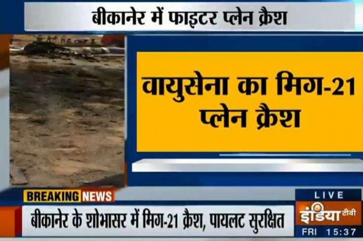 Indian Air Force- India TV Hindi