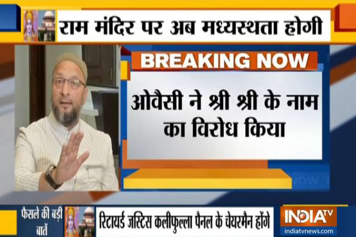 Asaduddin Owaisi - India TV