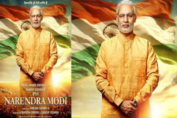 EC to SC, Movie on Modi a hagiography which gives him...- India TV Hindi